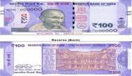 जल्द आपकी पॉकिट में होगा 100 रुपये का नया नोट, ना कटेगा, ना गले और ना ही फटेगा