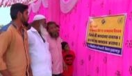 MP Election 2018: At this wedding function in Madhya Pradesh they put up posters urging people to vote