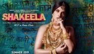 Shakeela First Look Poster: बी ग्रेड एक्ट्रेस 'शकीला' के लुक में सोने से लदी नजर आई ऋचा चड्ढा