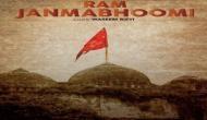 खून,मौत और धर्म का कॉकटेल है वसीम की 'राम जन्मभूमि', देखें वीडियो