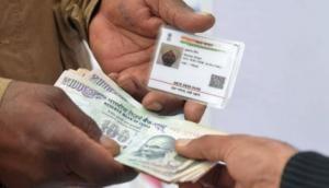 आधार कार्ड लिंक का होने पर कंपनी ने रोकी 2 साल की पूरी सैलरी