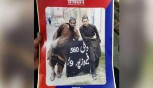 अमृतसर ब्लास्ट के बाद दिल्ली दहलाने घुसे जैश के दो खूंखार आतंकी, पुलिस ने जारी किया फोटो, हाई अलर्ट