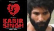 Shahid Kapoor, Kiara Advani starrer Kabir Singh new song 'Mere Sohneya' out