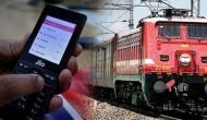 मुकेश अंबानी ने मारी बाजी, रेलवे के 195,000 मोबाइलों पर Airtel की जगह लगेगा jio का कनेक्शन