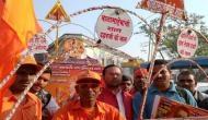 Ayodhya Dharam Sabha: Vishva Hindu Parishad says, 'Division unacceptable, we want all the land for Ram Temple construction'