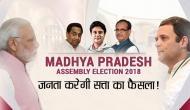 मध्यप्रदेश चुनाव 2018: कल 5 करोड़ वोटर्स के हाथ में सत्ता का फैसला...