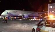 Air India में नौकरी का शानदार मौका, जानें डिटेल्स