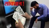 अब ATM से पैसे निकालने के बाद जरुर करें ये काम नहीं तो आपके पिन और पैसे की हो सकती है चोरी