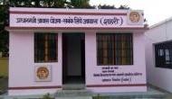 Pradhan Mantri Awas Yojana: Almost 2.75 lakh beneficiaries have been benefited under the scheme