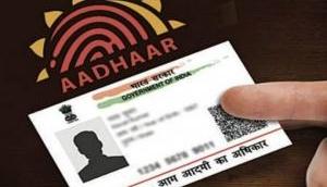 Aadhaar linking : 30 सितंबर है राशन कार्ड को आधार से लिंक करने की आखिरी तारीख, यहां जानिए पूरी प्रोसेस