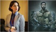 सर्जिकल स्ट्राइक पर आधारित फिल्म 'उरी' में यामी बनी इंटेलिजेंस ऑफिसर, सामने आया पहला लुक