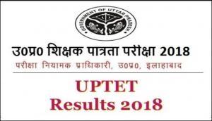 UP TET Result 2018 : यूपीटीईटी परीक्षा का रिजल्ट जारी, ऐसे चेक करें अपना परिणाम