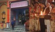 PM मोदी संसदीय क्षेत्र वाराणसी के संकटमोचन मंदिर पर खतरा, बम से उड़ाने की मिली धमकी