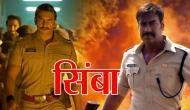 'सिंबा' के फैंस के लिए रणवीर-अजय करेंगे ये काम, फिल्म के अंत में छिपा होगा सरप्राइज