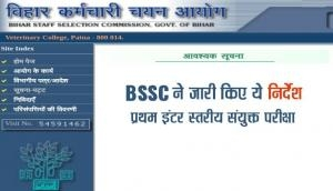 BSSC: बिहार इंटरस्तरीय परीक्षा के लिए विभाग ने दिए ये निर्देश, जानना जरुरी नहीं तो परीक्षा से होंगे वंचित