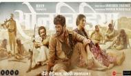 Sonchiraiya Trailer: चंबल के डाकुओं की दमदार कहानी के साथ, सुशांत-भूमि का खतरों से भरा है सफर