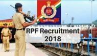 RRB: RPF में कांस्टेबल के पदों पर निकली भर्तियां, 10वीं पास है आवेदन की योग्यता