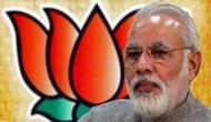 'PM मोदी का 56 इंच का सीना 57 का हो गया लेकिन तब भी नहीं है दम'