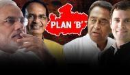 MP Election 2018 Live: कांटे की टक्कर, ये निभाएंगे किंग मेकर की भूमिका, खरीद-फरोख्त की भी आशंका