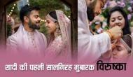 Video: शादी की सालगिरह पर कोहली ने दिया ऐसा गिफ्ट, रोमांटिक हो गई अनुष्का शर्मा