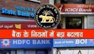 बैंक रोजाना आपके खाते में करेगा 100 रुपये ट्रांसफर, जानें RBI के ये निर्देश