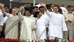 पीएम मोदी की 'वन नेशन, वन इलेक्शन' मीटिंग में शामिल नहीं होंगे कई दिग्गज विपक्षी नेता