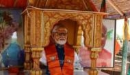 '2019 का लोकसभा चुनाव जीतने के बाद श्रीराम का नहीं मोदीजी का मंदिर बनाएगी BJP'