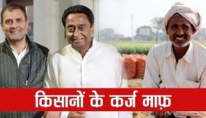 रिटर्न गिफ्ट: किसानों ने कुर्सी पर बिठाया, कमलनाथ ने सीएम बनते ही किया कर्ज माफ़