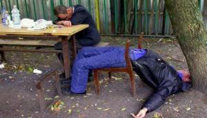 शराब के नशे में इस शख्स ने काट लिया अपने शरीर का ऐसा अंग, देखकर निकल गई घरवालों की चीख