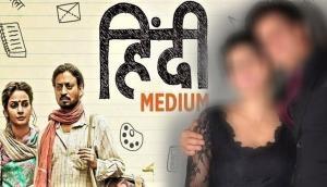 'हिंदी मीडियम-2' में नजर आएगी बॉलीवुड की सबसे जादुई जोड़ी, इरफान खान के साथ दिखेगा जलवा!