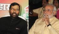 बिहार: NDA में बड़ी फूट के आसार, उपेंद्र कुशवाहा के बाद राम विलास पासवान हो सकते हैं अलग