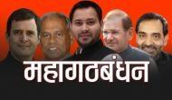 बिहार: BJP को पटखनी देने के लिए महागठबंधन का मंच तैयार, शाम 4 बजे तेजस्वी-कुशवाहा करेंगे बड़ा एलान