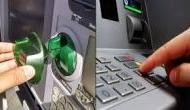 सावधान: आपके बैंक खातों में इस तरह से डाका डाल रहा है चीन, मिनटों में गंवा देंगे जिंदगी भर की जमा पूंजी