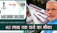 मोदी सरकार की 'स्टार्टअप' स्कीम से लाखों रुपये कमाने का सुनहरा मौका, 01 जनवरी है अंतिम तारीख