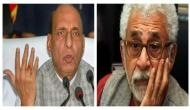 HM Rajnath Singh slammed actor Naseeruddin Shah and said, 'India was the most tolerant nation in the world'