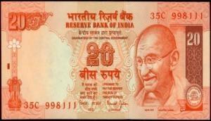 इन नए फीचर्स के साथ RBI जल्द पेश करने जा रहा है 20 रुपये का नया नोट