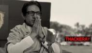 Thackeray Trailer: मुंबई के शेर 'ठाकरे' के रोल में छाए नवाज, रोंगटे खड़े कर देगा ट्रेलर