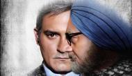 The Accidental Prime Minister Trailer: मनमोहन सिंंह हो गए फैमिली ड्रामा के शिकार, ट्रेलर में सोनिया-राहुल पर निशाना