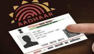 आधार कार्ड को लेकर UIDAI ने दी ये सुविधा, आम लोगों को मिलेगी बड़ी राहत
