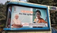 मोदी सरकार ने विज्ञापन पर लुटाया सरकारी खजाना, चार साल में खर्च कर दिए 5245 करोड़ रुपये