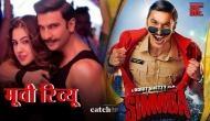 Simmba Movie Review: कॉप ड्रामा के बादशाह है रोहित शेट्टी, रणवीर सिंह के साथ मचाया धमाल