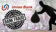 एक और बड़े बैंक घोटाले का पर्दाफाश, नीरव मोदी और माल्या के बाद इसने लगाया करोड़ों का चूना