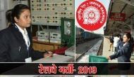 RRB 2019: नार्थ रेलवे, नई दिल्ली ने निकाली बंपर वैकेंसी, पढ़ें नोटिफिकेशन और जानें पूरी डिटेल