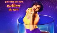 Richa Chadha is fun as an ode to the 90's in the new poster of Shakeela biopic