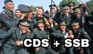 UPSC CDS II: कंबाइंड डिफेंस सर्विस का रिजल्ट जारी, 7650 हुए पास, जानें ये अहम बातें