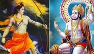 अब BJP के इस नेता ने ढूंढी भगवान राम और हनुमान की जाति, बोले- दोनों वैश्य समुदाय के थे