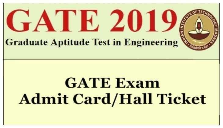 Gate 2019 Result News: GATE Admit Card 2019: At This Time IIT Madras Will Release