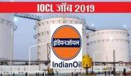 IOCL: इंडियन ऑयल में नौकरी का शानदार मौका, मथुरा रिफाइनरी में होगी नियुक्ति