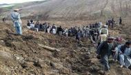 अफगानिस्तान में 30 लोगोंं को निगल गई सोने की खान, 7 घायल