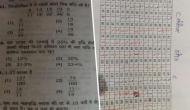 यूपी: 69, 000 सहायक अध्यापक परीक्षा का पेपर लीक, हुआ वाट्सएप पर वायरल, क्या रद्द होगी परीक्षा